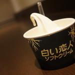 イシヤカフェ - アイス