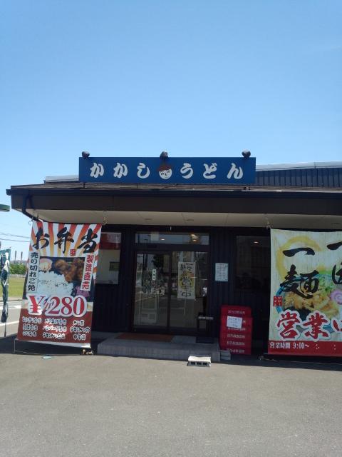 かかしうどん 八幡東田店