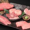 焼肉 どうらく - 料理写真:幻の盛り合せ 6品盛