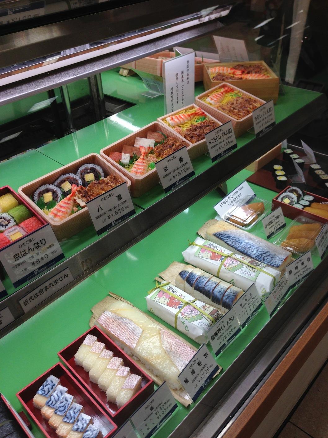 ひさご寿し JR京都伊勢丹店