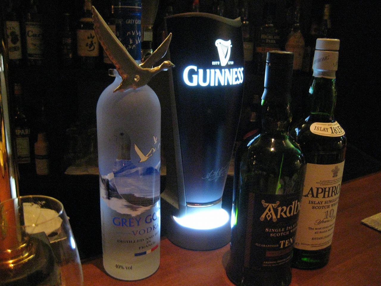 Bar Shepherd's