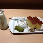 北海道牛乳カステラ - 北海道牛乳+カステラセット