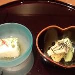 雲海 - 【初夏の会席】先附 オクラととろろ寄せ 美味出汁  小鉢 焼き茄子 キウイ 胡麻クリーム鞍掛け