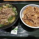 吉野家 - 牛丼&塩豚ねぎうどん