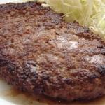 キッチン きたうち - 石垣島きたうち牧場 自慢のプレミアムビーフ使用の絶品ハンバーグ!