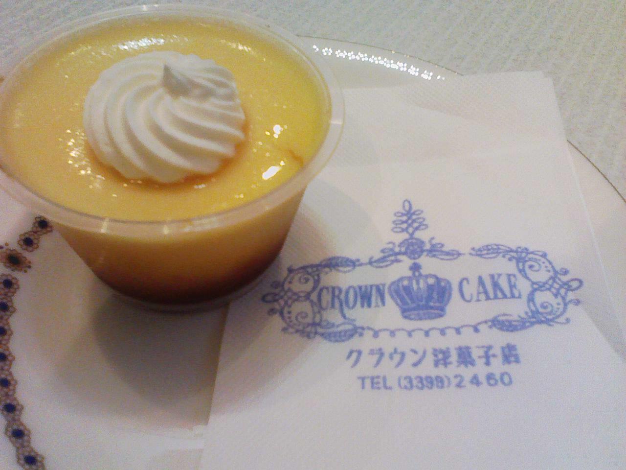 クラウン洋菓子店