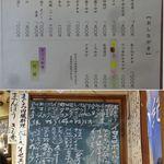 竹原 - 竹原(和歌山県那智勝浦)食彩賓館撮影