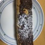 パイドール - チョコパイ