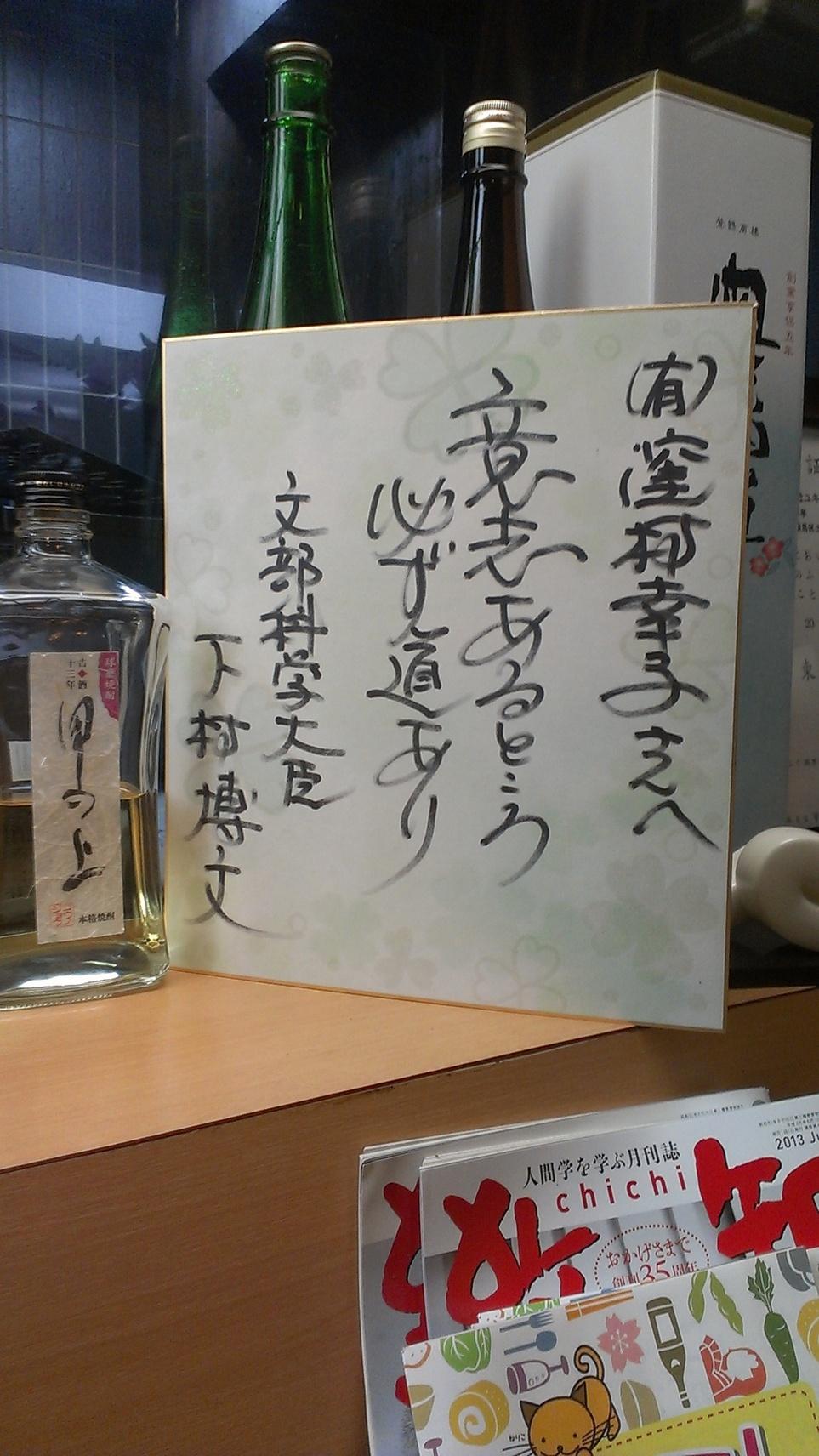 柚季瑞祥亭