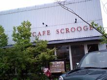 CAFE SCROOGE