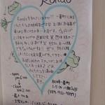 けんたカフェ - 2013.6-15