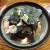 山海 - 料理写真:鮭茶漬け