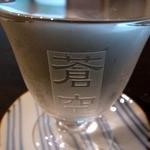酒蔵BAR えん -