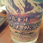 旬鮮炭火焼 獺祭 - 日本酒のサーバー仕込水。和らぎ水ですね