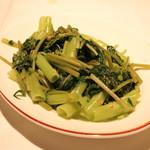龍天門 - 空芯菜の塩味炒め