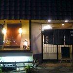 味処栄清丸 - お店の入口です。シンプルな暖簾が好感を持てますね。ここにも狸ちゃんが居ますね。