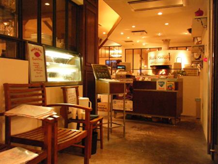 マルブン 新居浜店