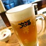 串焼 文福 - 樽生白ホッピー480円