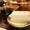 手打ち蕎麦 和甫 - 料理写真:胡麻豆腐