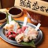 二代目次郎 - 料理写真:人気№1☆ホルモン5種盛り