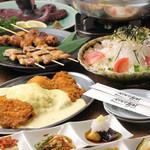 とりとり亭 - お得でボリュームいっぱいのコース料理もご用意(写真はイメージ)