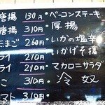 (株)かのや商店 -