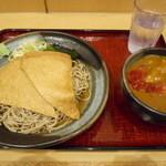 あずみ - 夏のミニカレー丼セット
