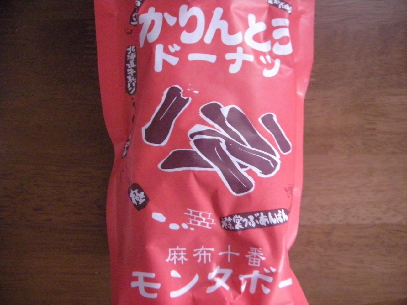 モンタボー 西友山科店