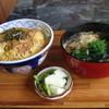 さかもと食堂 - 料理写真:カツ丼うどんセット(この日は都合上そばだったけど)