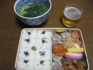 崎陽軒 タカシマヤフードメゾン新横浜店