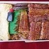 舟屋 - 料理写真:うまき入り(上)鰻弁当