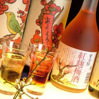 焼酎・梅酒などのお酒も豊富に取り揃えております!!