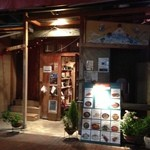 キャラヴァンサライ包 - 入口、以前は民芸品を販売してたような?