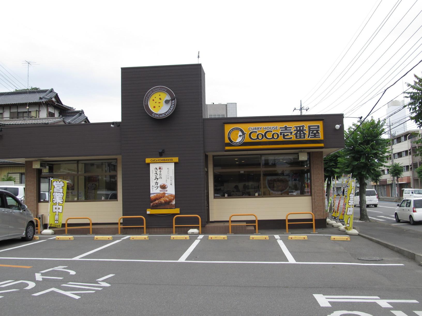 CoCo壱番屋 真岡並木町店