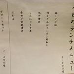 19489887 - 本日のランチ♪
