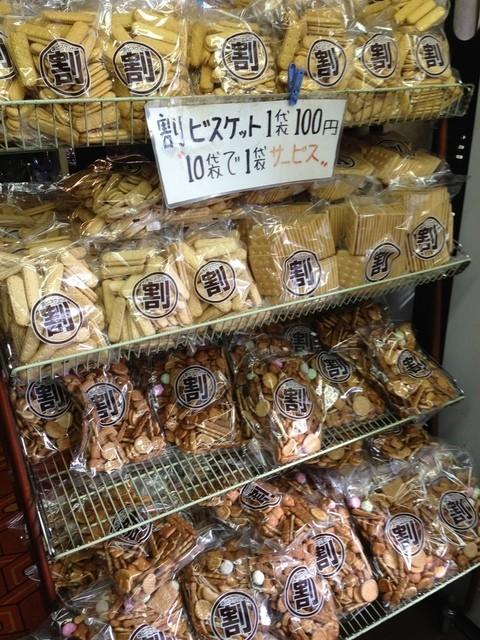坂栄養食品 坂ビスケット売店