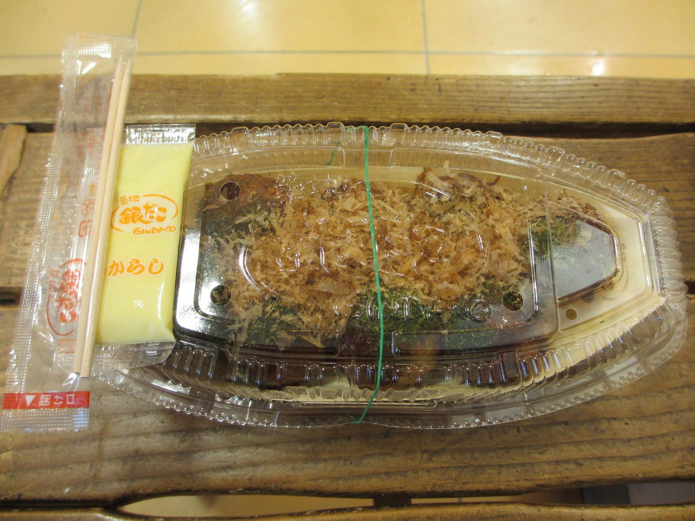 築地銀だこ まるい食遊館戸塚店