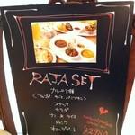 ナタラジ - ラジャセットの看板