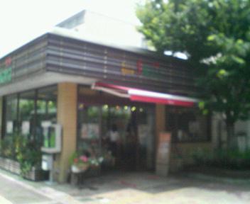手づくり家庭料理の店 咲菜