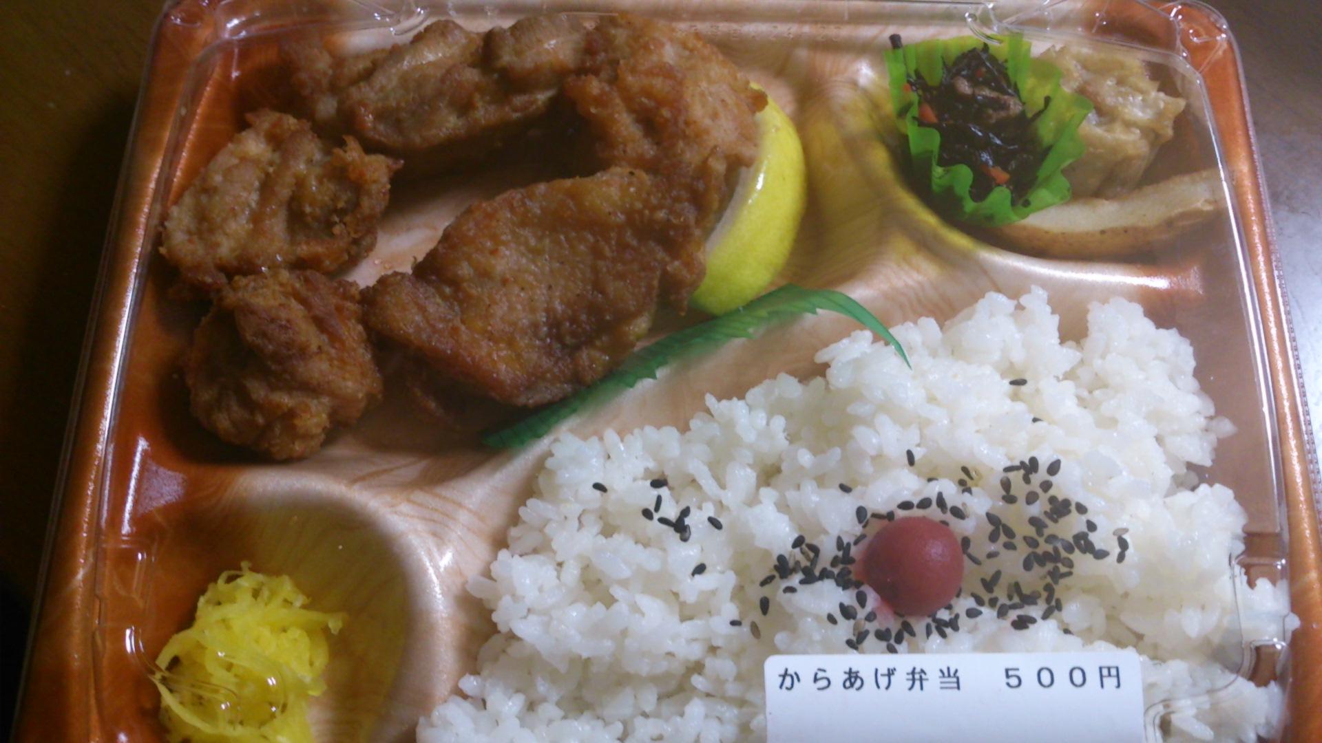 鳥ぷろ イオンモール大阪ドームシティ店