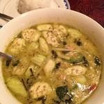 タイ料理レストラン ジンラック - ゲーンキョウワーン