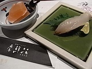 寿司ダイニング季鮮花