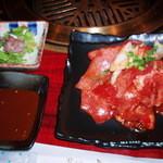 焼肉元相 - 日替わりランチ