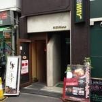 札幌牛亭 - お店の外観