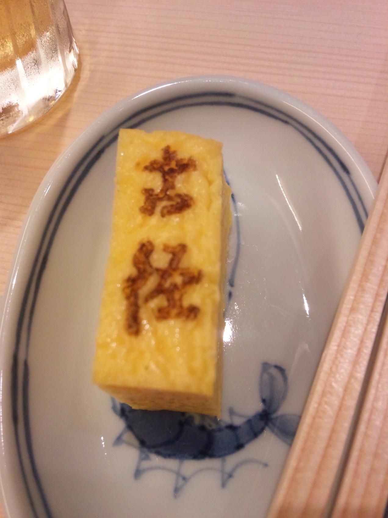 古径 近鉄阿倍野店
