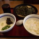 8番らーめん - 料理写真:「海とろろよもぎざるラーメン」777円