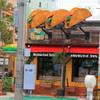 メキシカンカフェテテラ - 料理写真: