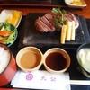 レストラン 大公 - 料理写真:石焼すてーき定食(ひれ)