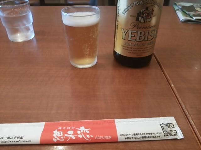 想夫恋 JRフレスタ久留米店
