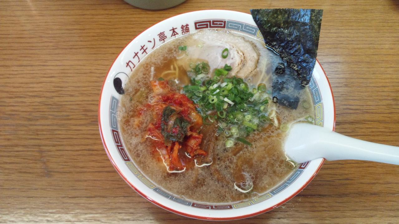 カナキン亭 島田東町店